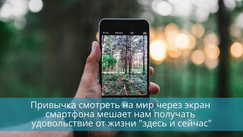 Зависимость от телефона и интернета последствия