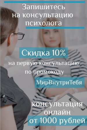 Баннер консультация онлайн